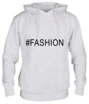 Толстовка  Fashion