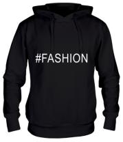 Толстовка худи  Fashion