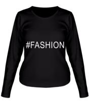 Женская футболка с длинным рукавом  Fashion