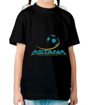 Детская футболка  Astana FC