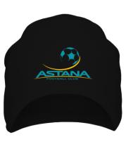 Шапка Astana FC