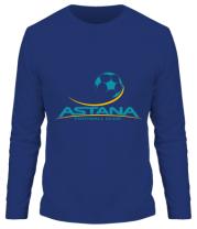 Мужская футболка с длинным рукавом Astana FC
