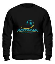 Толстовка без капюшона Astana FC