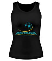Женская майка борцовка Astana FC