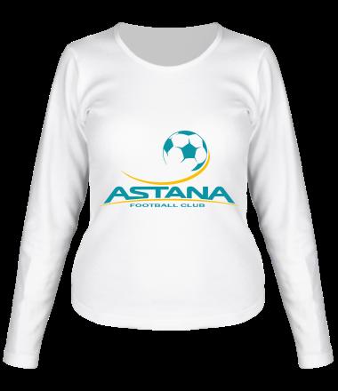 Женская футболка с длинным рукавом Astana FC