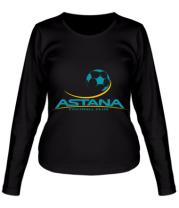Женская футболка длинный рукав Astana FC