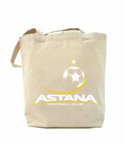 Сумка повседневная Astana FC