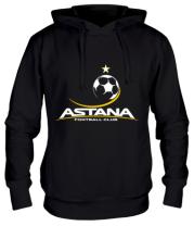 Толстовка Astana FC
