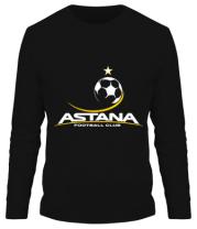 Мужская футболка длинный рукав Astana FC