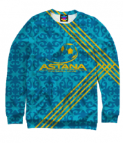 Толстовка без капюшона 3D FC ASTANA