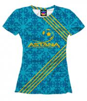 Женская футболка 3D FC ASTANA