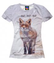 Женская футболка 3D Фыр Фыр