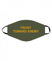 Маска FRONT TOWARD ENEMY